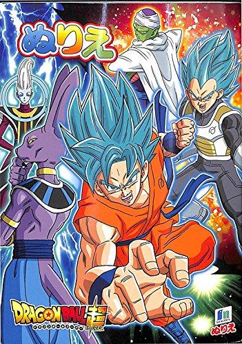 Dragon Ball Z Coloring Art Book Japanese...