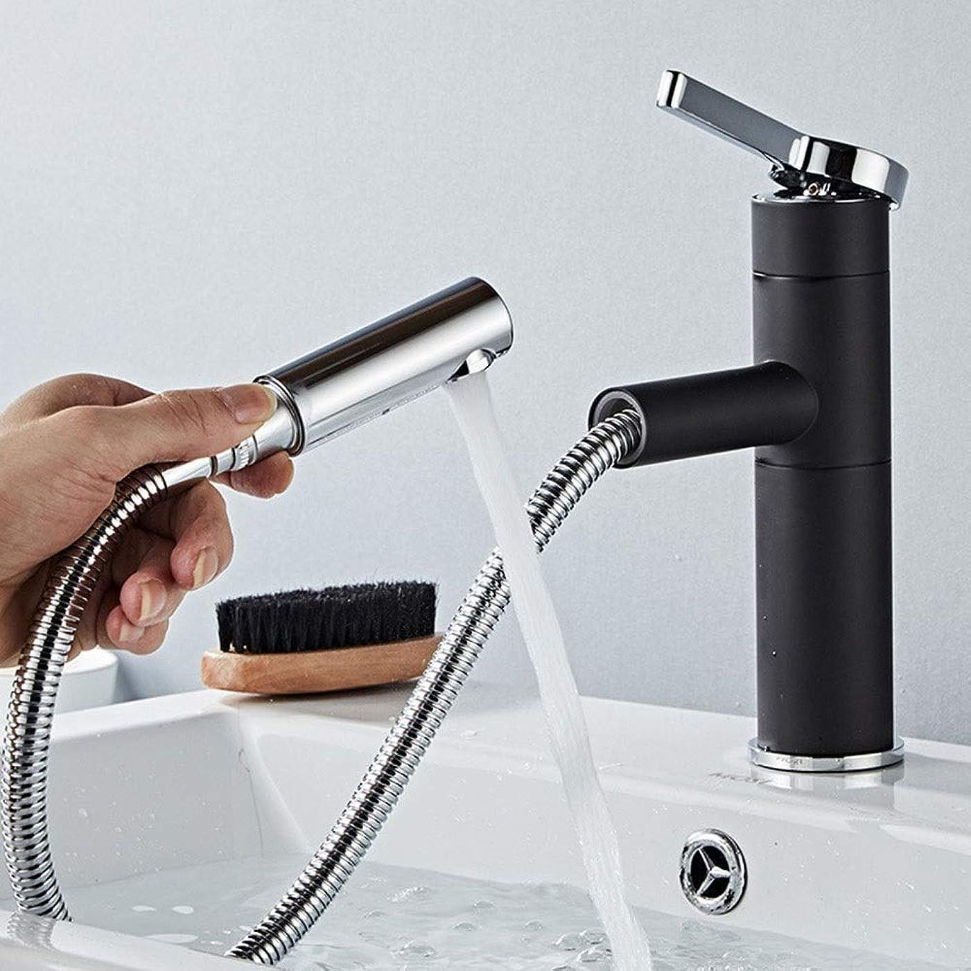 組み合わせるアナロジー有名なキッチン用水栓 キッチン蛇口 洗面台蛇口 単一のハンドル1つの穴360°の回転ドレインのポップアップ浴室の排水栓が付いている広範囲の浴室のコック (Color : Black/silver, Size : 20cm)