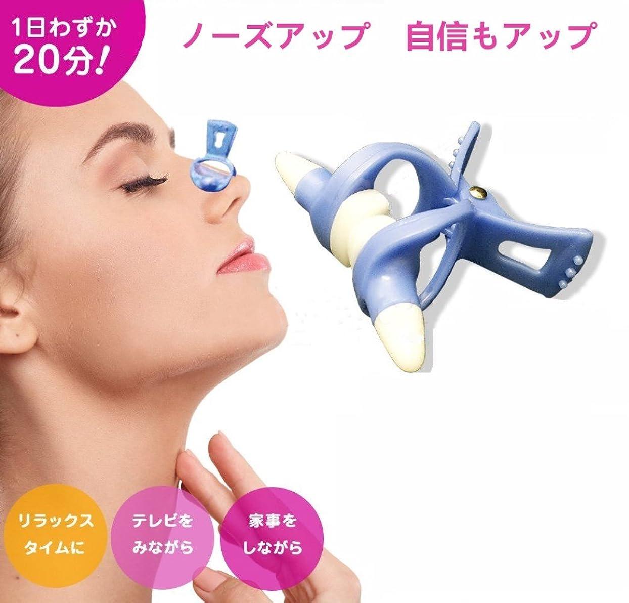 透明に比較的ウサギノーズアップ ノーズクリップ Vicona鼻クリップ 美鼻 鼻筋矯正 鼻プチ プチ整形 鼻筋セレブ 抗菌シリコンで  柔らか素材で痛くない 肌にやさしい