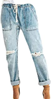 Womens Stylish Ripped Hole Fashion Cropped Jeans Drawstring Relaxed Pants