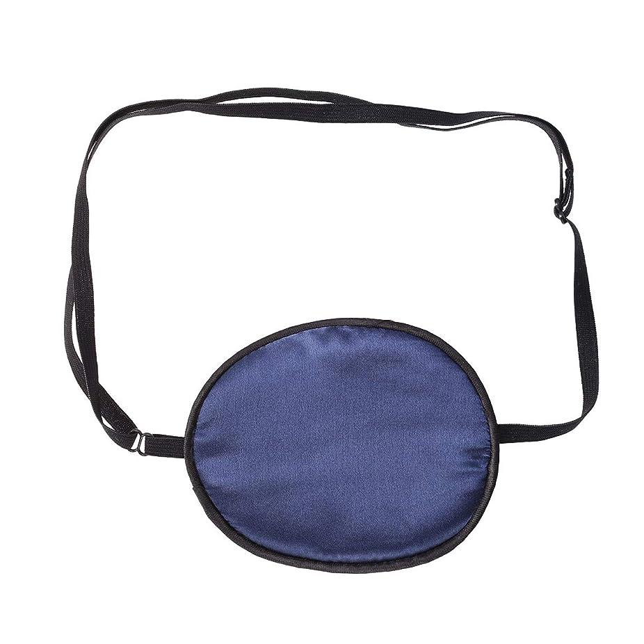 アレンジ喪テレビを見るSUPVOX シルクアイパッチソフトで心地良い弾力のあるアイパッチ大人のための漏れのない滑らかな目の失明斜視(ネイビー)