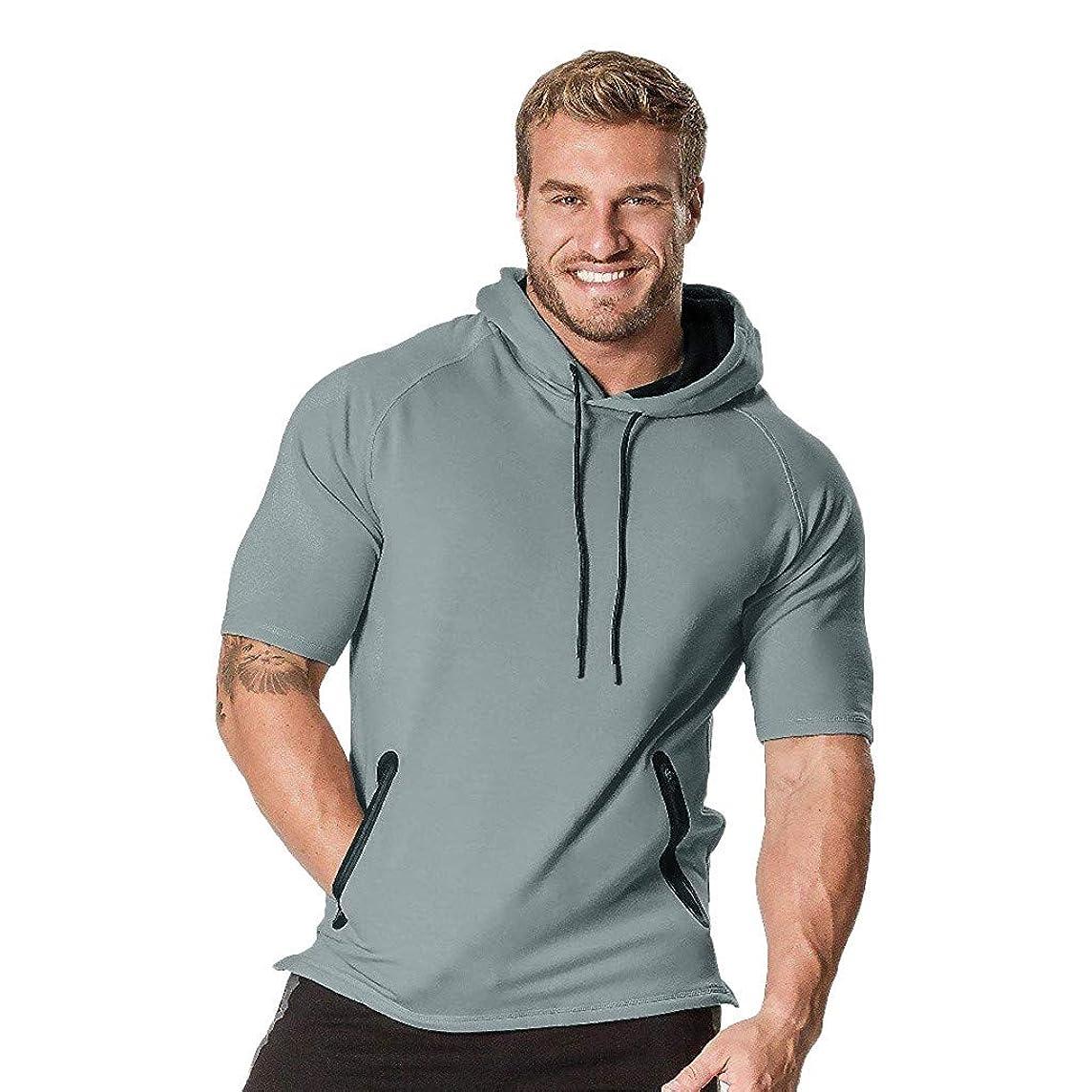 iHPH7 Men's Tank Top Tee Shirt Sport Fitness Vest #19052627