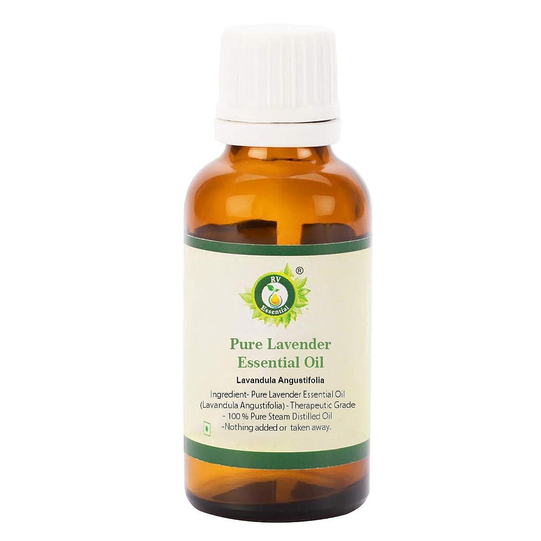 鎮静剤かわすインサートR V Essential ピュアラベンダーエッセンシャルオイル5ml (0.169oz)- Lavandula Angustifolia (100%純粋&天然スチームDistilled) Pure lavender Essential Oil
