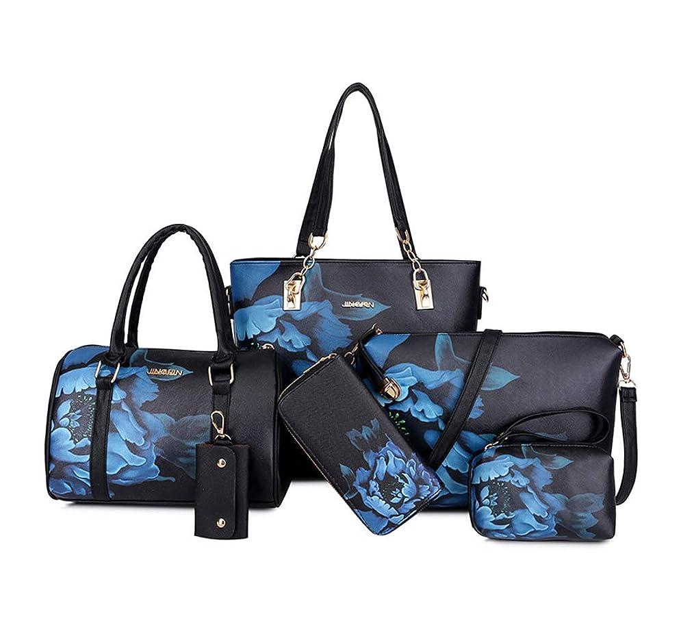 広がりはさみ施しDOODOO レディース ハンドバッグ 財布 2way クラッチバッグ ミニボストンバッグ 5個セット