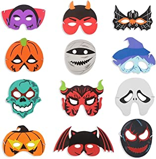 CCINEE ハロウィン マスク ハロウイン パーティーグッズ アイマスク かわいい コスプレ 仮装 パーティー 仮面舞踏会 変装 12pc