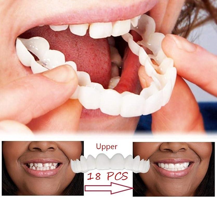 揮発性圧縮されたハシー快適なベニヤシリコーン歯18ピースシリコーンシミュレーションブレース上段パーフェクトスマイリーフェイス修正歯天然歯口腔上部義歯ケア