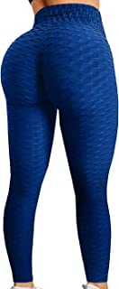 A AGROSTE Women's High Waist Yoga Pants Tummy Control...