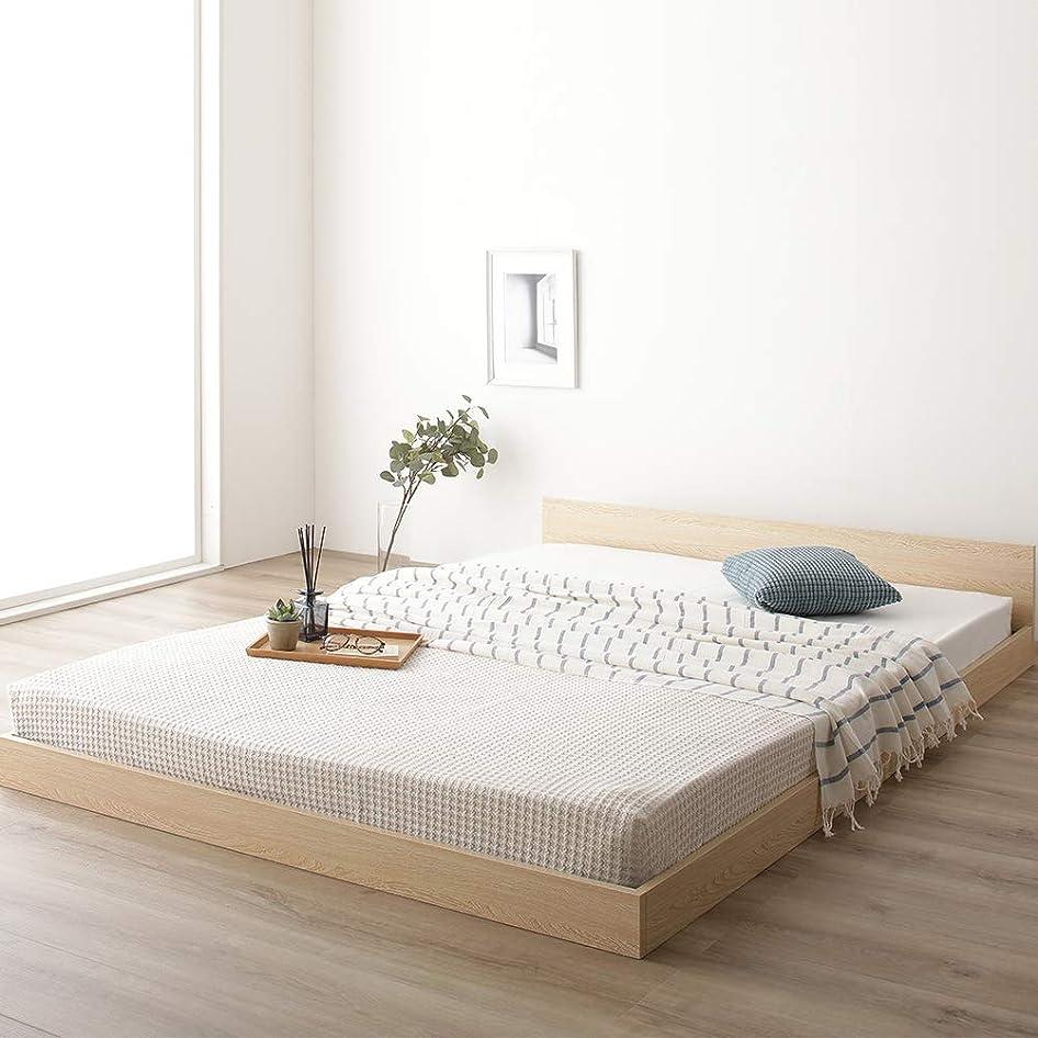 制約ナサニエル区治世ベッド 低床 ロータイプ すのこ 木製 一枚板 フラット ヘッド シンプル モダン ナチュラル ダブル ベッドフレームのみ
