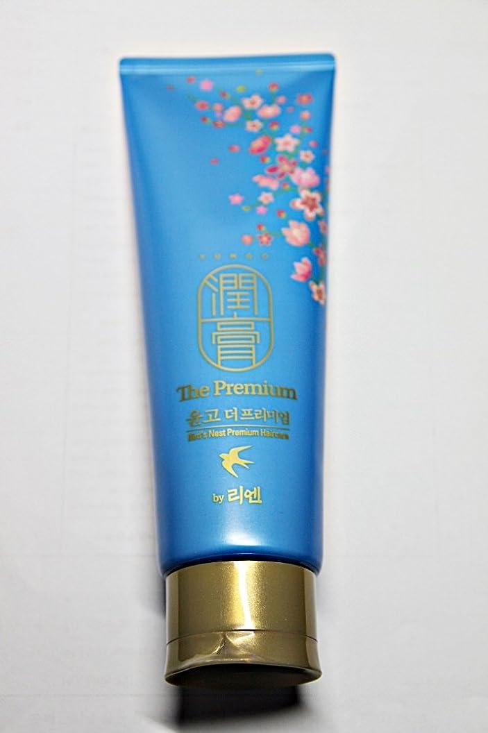 ひどい信念影響するLG ReEn Yungo the Premium Bird's Nest Premium Hair Care Cleansing Treatment Scalp Care/LG リエン 潤膏 ザ プレミアム ツバメの巣 プレミアム ヘアケア クレンジング トリートメント スカルプ ケア