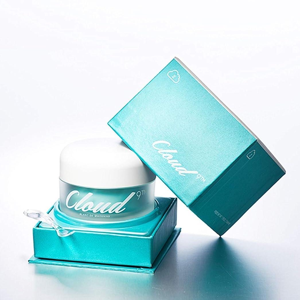 補うドレス病気のCLOUD 9 クラウド?ナイン ホワイトニングクリーム (White Moisture Cream) 海外直送品