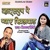 Whatsapp Pe Pyar Khilwad
