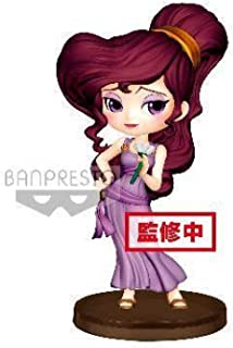Banpresto - Figurine Disney - Megara Q Posket Petit 7cm - 3296580851867