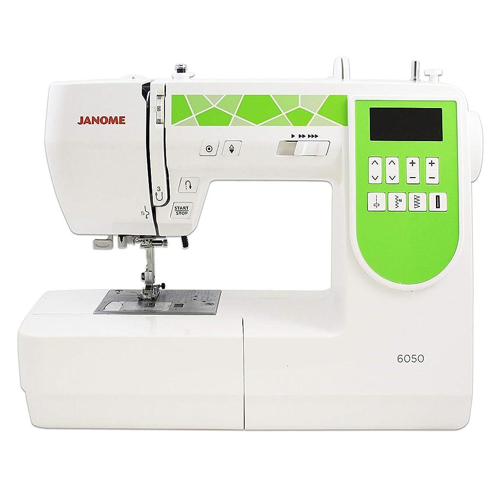 Janome 6050 Computerized Sewing Machine with Exclusive Bonus Bundle