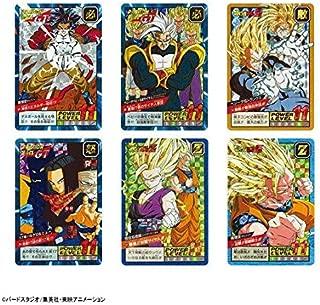 Dragonball Carddass 30th Anniversary Box Super Battle vol.2 Dragon Ball Card DASS