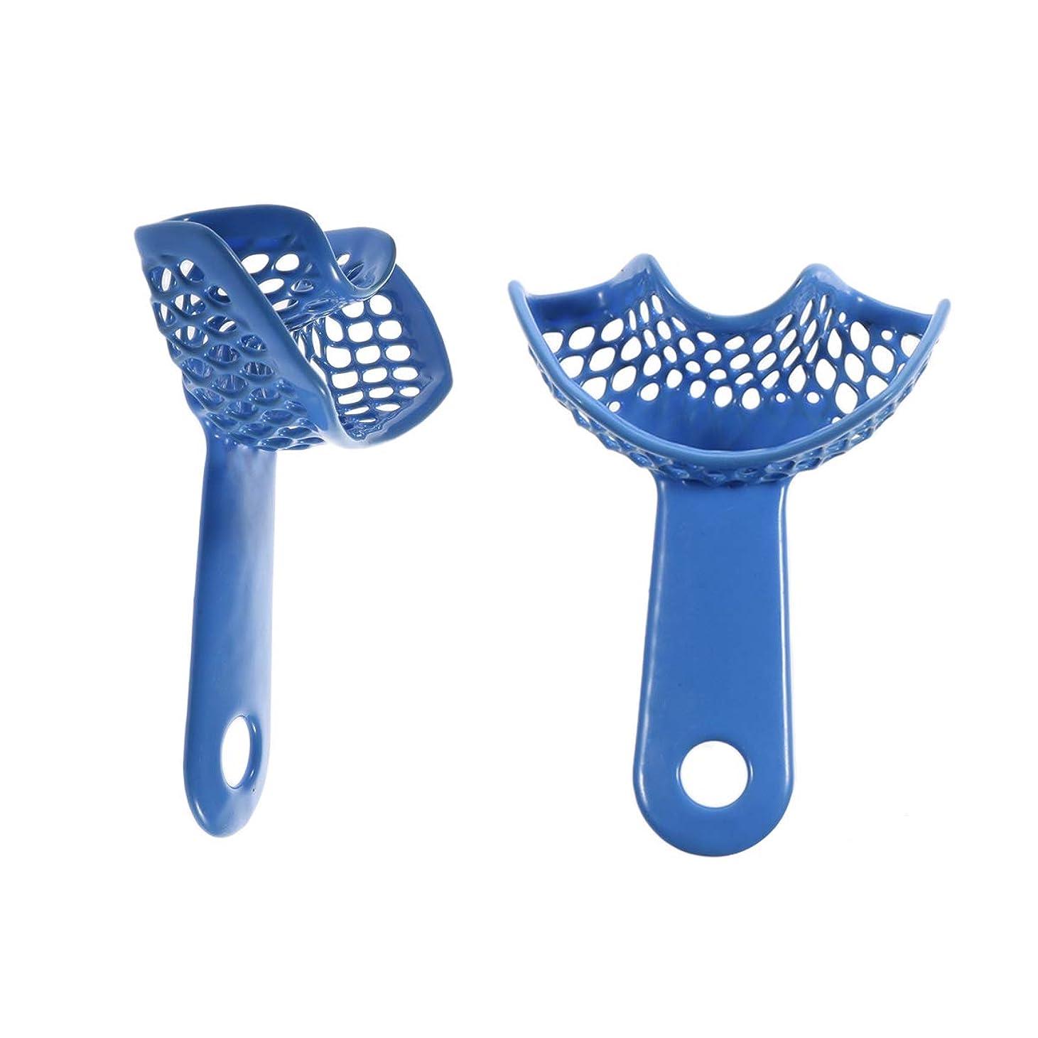 検出器シリンダー論理Healifty 2本の歯科用印象トレイプラスチック製使い捨て歯科トレイ歯科材料デュアルアーチトレイ(青)