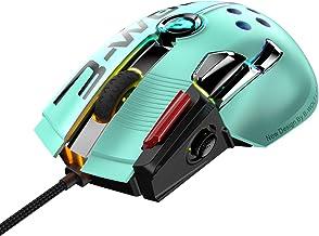 ゲーミングマウス 有線 多ボタン 13個プログラム可能なボタン RGB光学式  Pixart PMW3325 ジョイスティック付き 12000DPI 軽量 握り心地よい ps4 FPS PUBG 荒野行動 PC (グリーン)