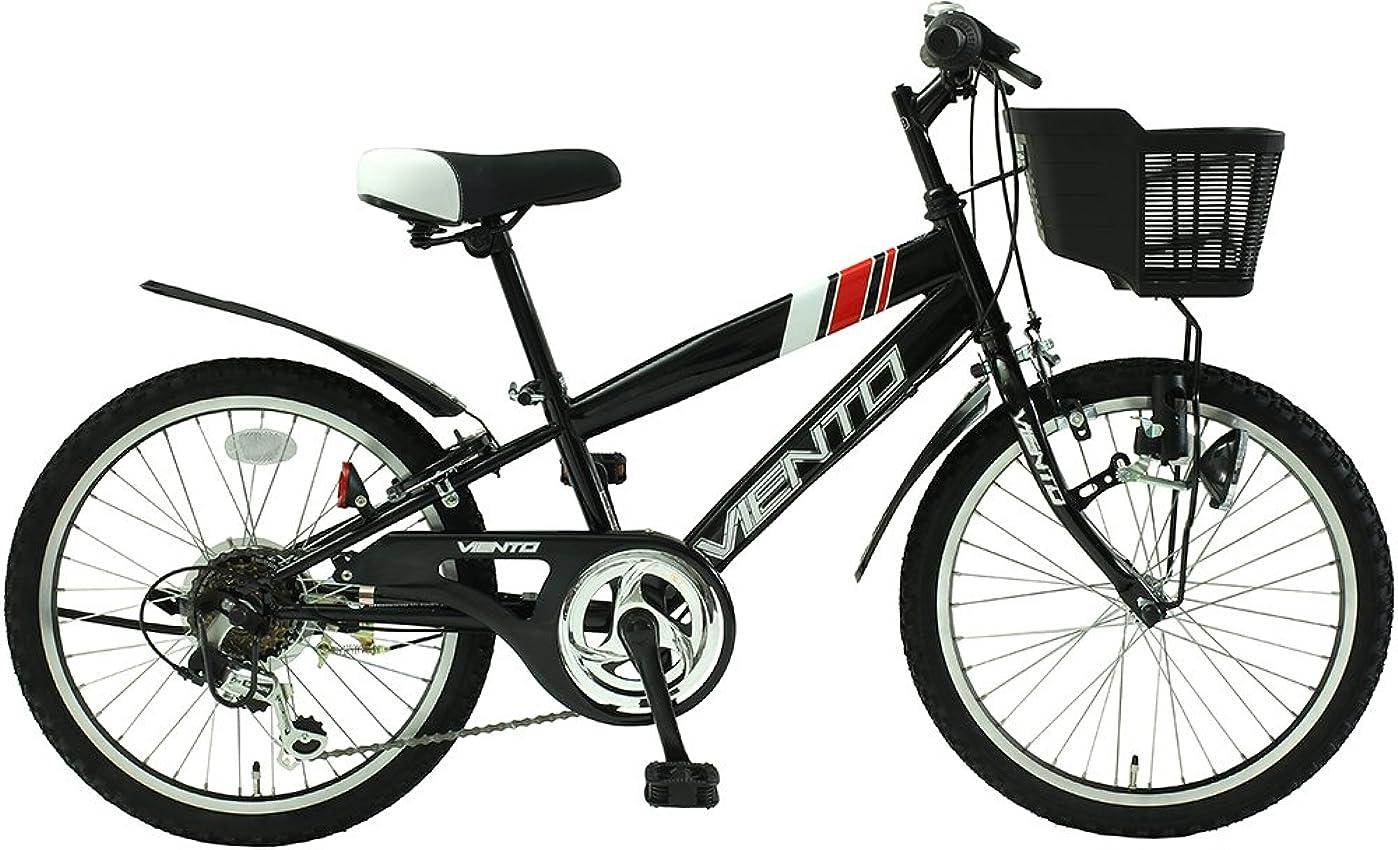 勃起快いトピック子供用自転車 20インチ ジュニアマウンテンバイク CTB シマノ6段変速ギア カゴ 鍵 ライト 泥除け チェーンカバー付き CTB206-BK シティサイクル キッズバイク こども用 男の子 女の子 TOPONE