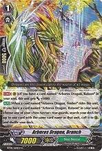 Cardfight!! Vanguard TCG - Arboros Dragon, Branch (BT08/064EN) - Blue Storm Armada
