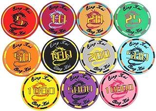 MMingx- カジノポーカーチップ 20ピース/ロットセラミックポーカーチップドラゴンデザインポーカーチップテキサスホールデムバカラカジノクラブトランプ麻雀チップセットボードゲーム (Color : 5 Face value)