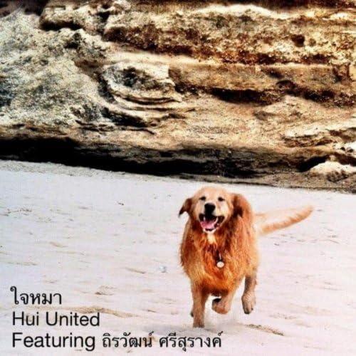 Hui United
