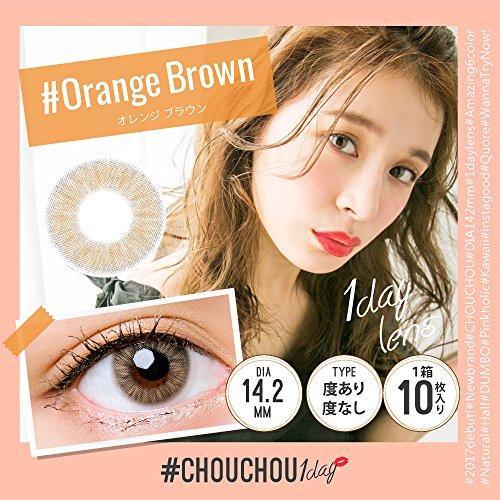 チュチュ CHOUCHOU 1day 03 オレンジブラウン 10枚入 (PWR) -5.50