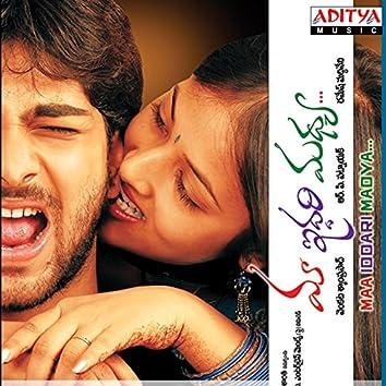 Maa Iddari Madya (Original Motion Picture Soundtrack)