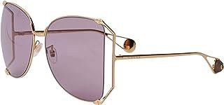 Gucci Lunettes de soleil GG0252S