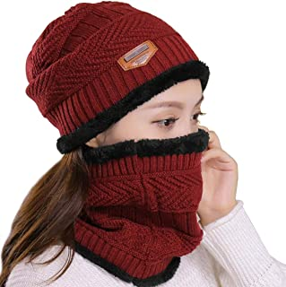 Muryobao Winter Hats and Scarf Set Knitted Beanie Hat Warm Skull Cap for Women