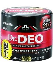 カーメイト 車用 除菌消臭剤 ドクターデオ Dr.DEO プレミアム 置き型 無香 安定化二酸化塩素 100g D224