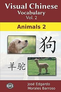 Visual Chinese Vocabulary Vol. 2: Animals 2