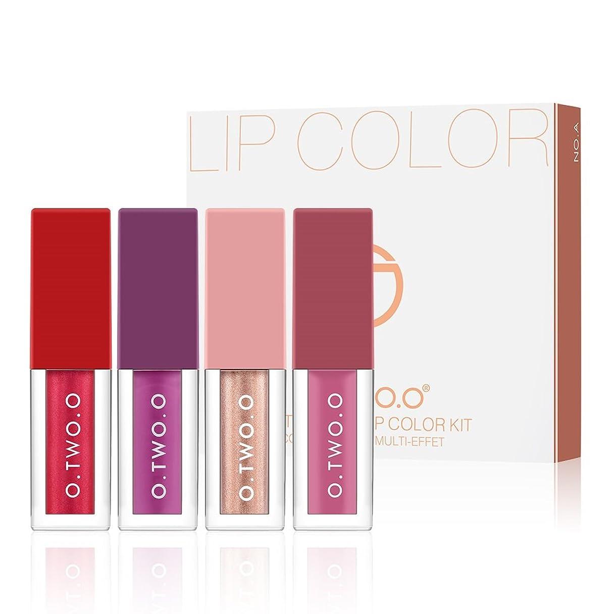 スロベニアメトリック成果4Colors/Set Liquid Lip gloss Matte Lipstick Waterproof Soft Glossy Shimmering&Matte Liquid Lipstick