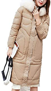 Women's Down Jacket Loose Windproof Outdoor Cold Casual Windbreaker Long Paragraph Wild Pocket Women's Clothing (Color : Khaki, Size : L)