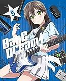 BanG Dream!(バンドリ!)Vol.5[Blu-ray/ブルーレイ]