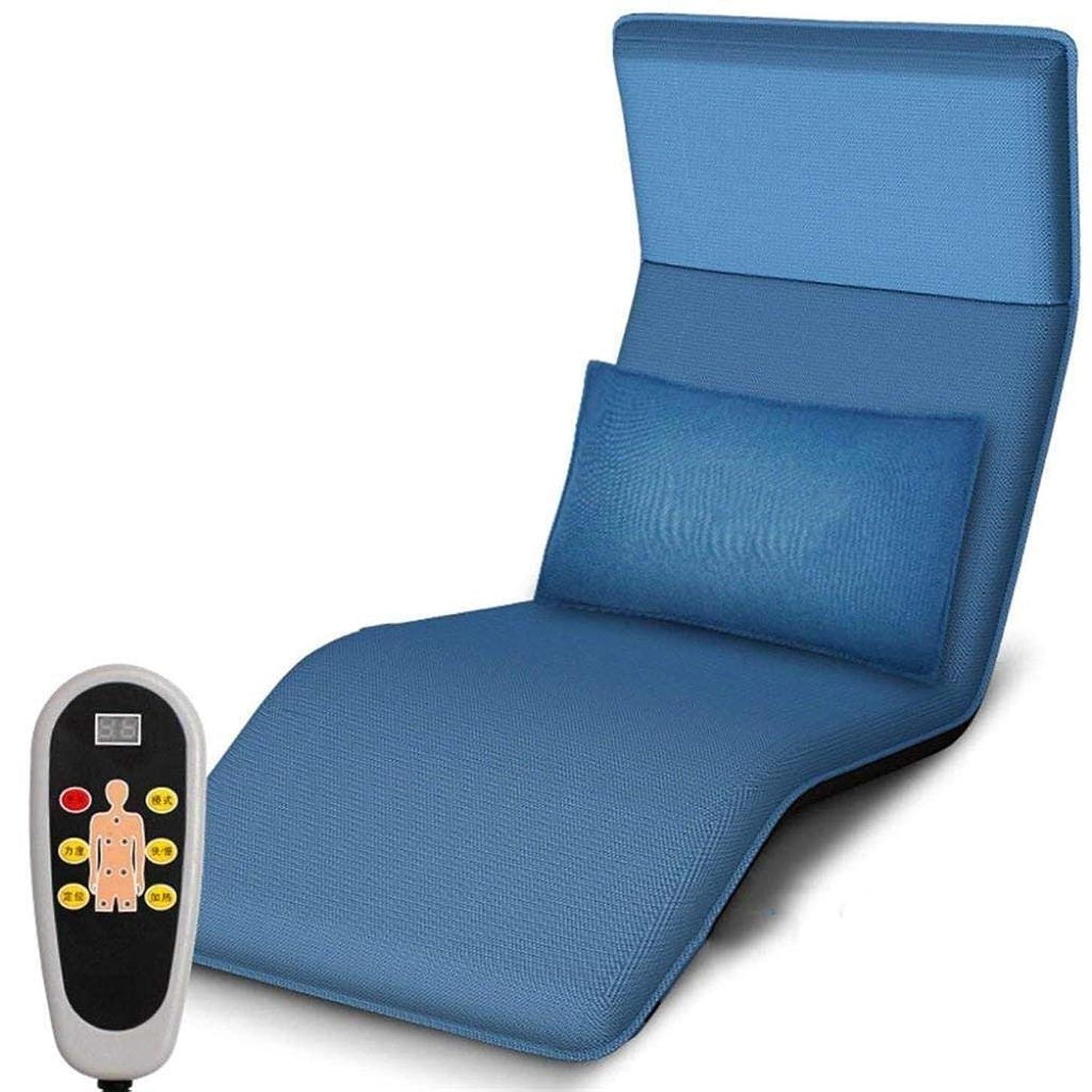 電動マッサージクッション、全身赤外線マッサージクッション、加熱/指圧ディープニーディング、角度調節可能なマッサージクッション、振動マッサージフルバック、痛み/圧力軽減175 * 54cm