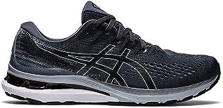 Men's Gel-Kayano 28 Running Shoes