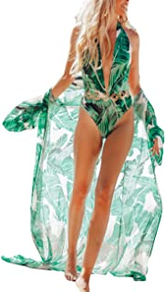 palm tree bathing suit cover up