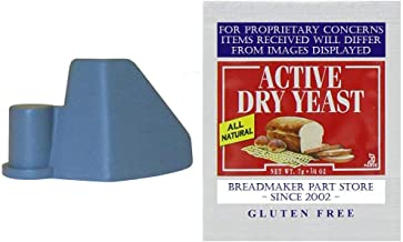 Welbilt Bread Machine Paddle ABM 8200 ABM8200 Blade NEW part maker breadmaker