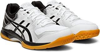 ASICS Gel-Rocket 9 Women's Volleyball Shoes