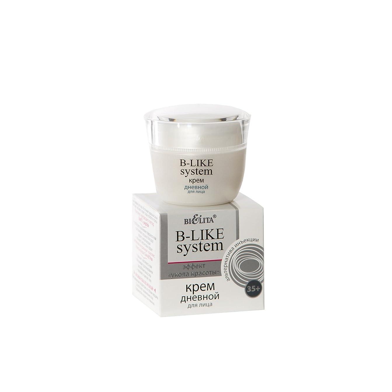 できた世紀道徳教育Bielita & Vitex Botox-Like System | Anti-Wrinkle Correcting Facial Day Cream Moisturizer, 50 ml | Active Peptides and Vitamins Formula