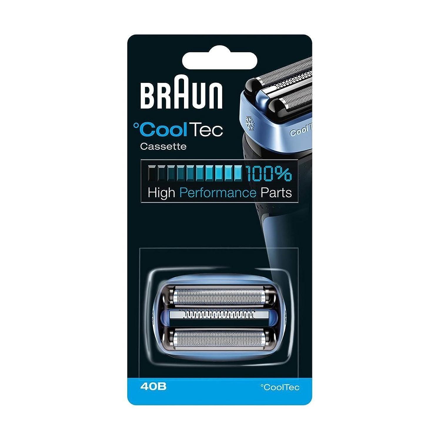 何でもバイオリニスト違う【並行輸入品】BRAUN 40B Foil and Cutter Replacement Cartridge for CoolTec shavers series