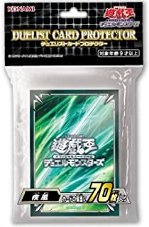 Yugioh Card Sleeves - Synchro Storm [70pcs]