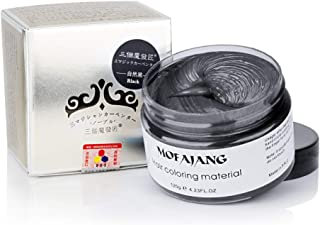 The Best Mofajang Hair Color Wax Gold 2020 Buyer S Guide Top Recommendations