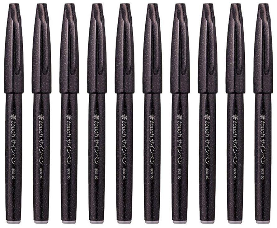 Pentel Fude Touch Brush Sign Pen (SES15C-A),Black Ink, Felt Pen Like Brush Stroke, Value Set