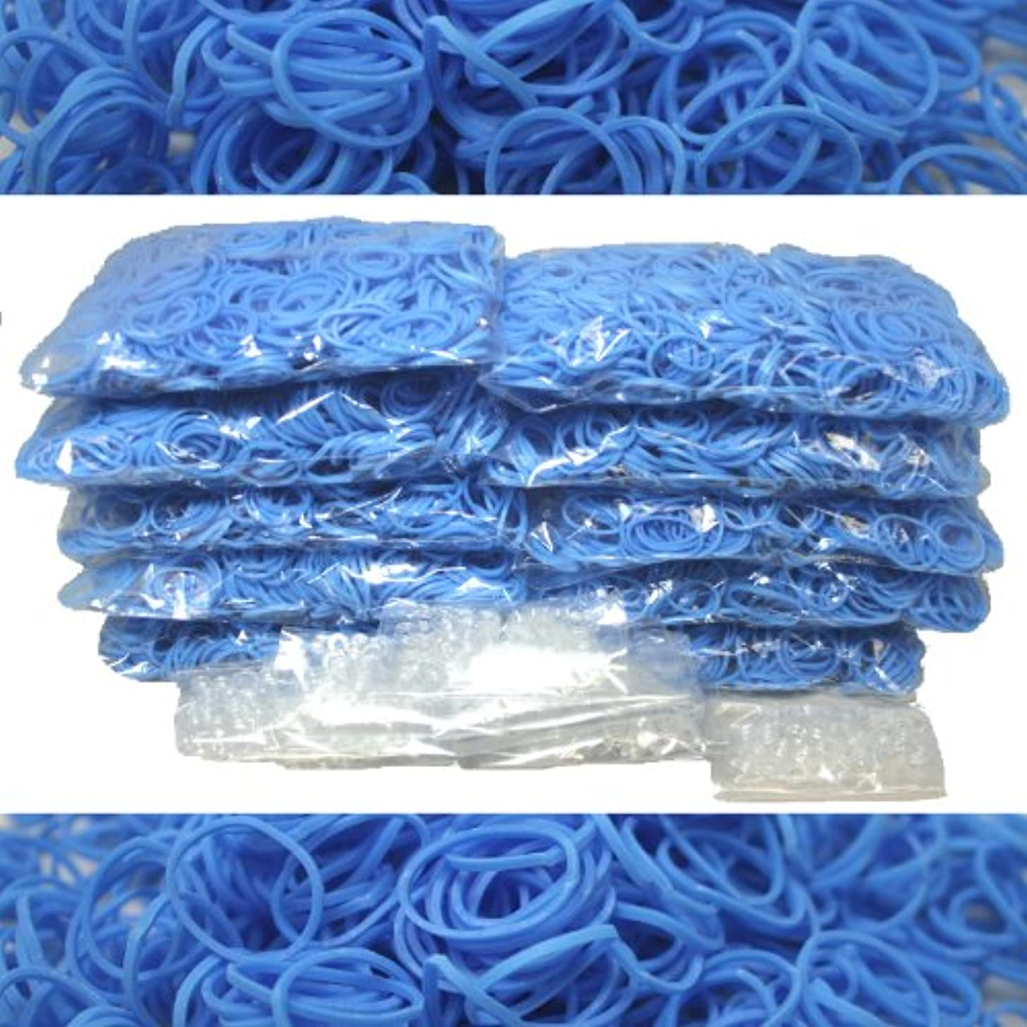Bluedot Trading 6000-Piece Light Blue Rubber Band Kids Craft with Rainbow Bracelet Kit Refill Pack