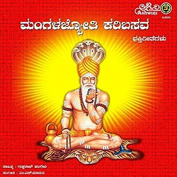 Managala Jyothi Karibasava
