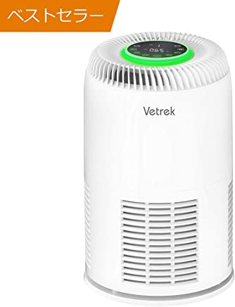 空気清浄機 花粉症 PM2.5小型 脱臭 殺菌 静音イオン発生 ホコリ 対策 6種浄化システム 4段階風量 高感度ホコリセンサー 時間設定 子供ロック搭載 20畳 ホワイト Vetrek (ホワイト)