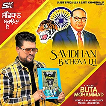 Savidhan Bachona Eh