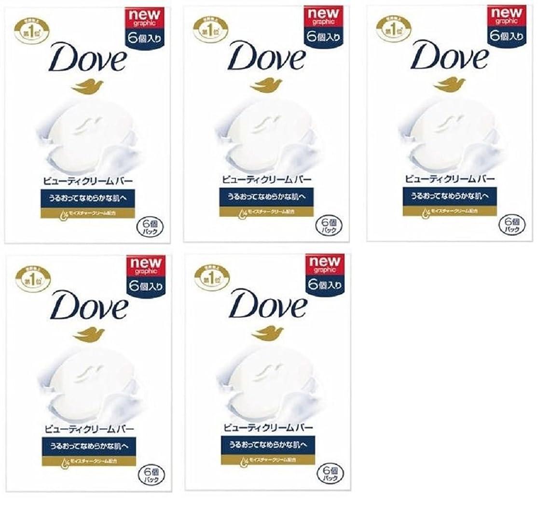 アクティブ維持する非互換【まとめ買い】Dove ダヴ ビューティクリームバーホワイト 95g×6個パック ×5個