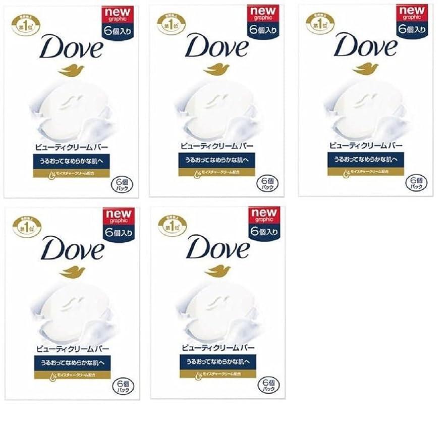 低いブレンドイースター【まとめ買い】Dove ダヴ ビューティクリームバーホワイト 95g×6個パック ×5個