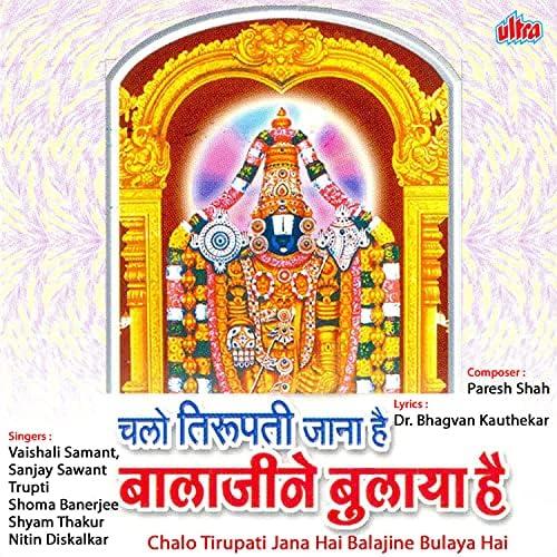 Vaishali Samant, Sanjay Sawant, Shoma Banerjee & Nitin Diskalkar
